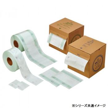 AC EOG用の滅菌バッグ ハクゾウメディカル 国内在庫 HSG-235 激安特価品 ハクゾウ滅菌バッグロール 3000919