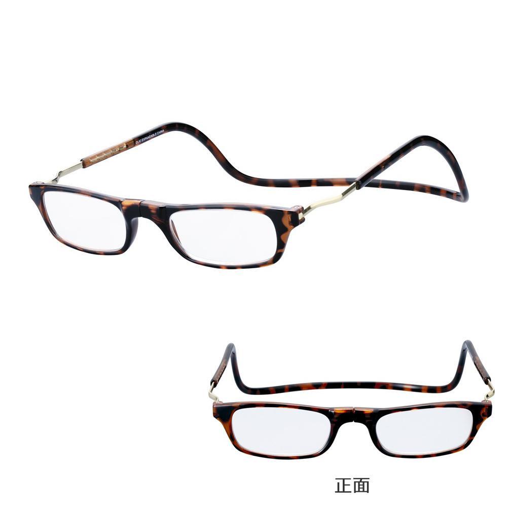 老眼鏡 clic readers クリックリーダー エクスパンダブル ダークデミ +3.50 074090