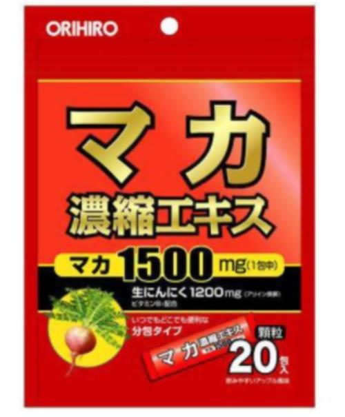 オリヒロ マカ濃縮エキス顆粒 30g(1.5gx20包) 48個