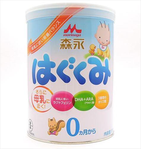 はぐくみ大缶 810g 【8缶】
