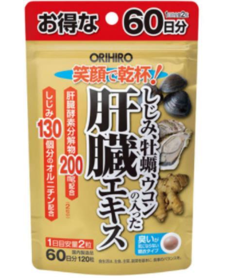 オリヒロ しじみ牡蠣ウコンの入った肝臓エキス 120粒(1粒570mg) 48個