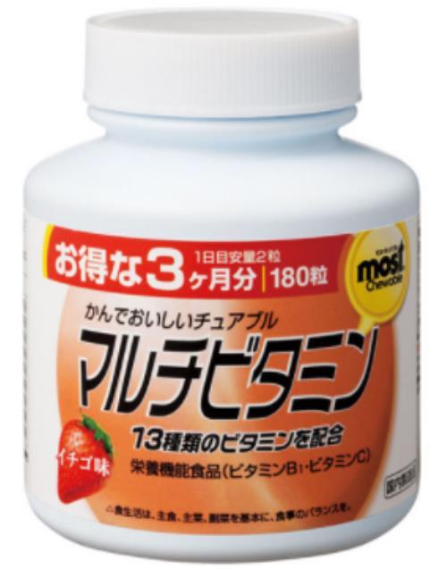 オリヒロ MOSTチュアブル マルチビタミン 180粒 24個
