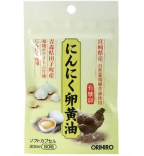 オリヒロ にんにく卵黄油フックタイプ 60粒 48個