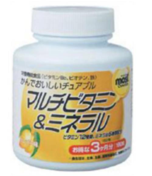 オリヒロ MOSTチュアブル マルチビタミン&ミネラル 180粒 24個