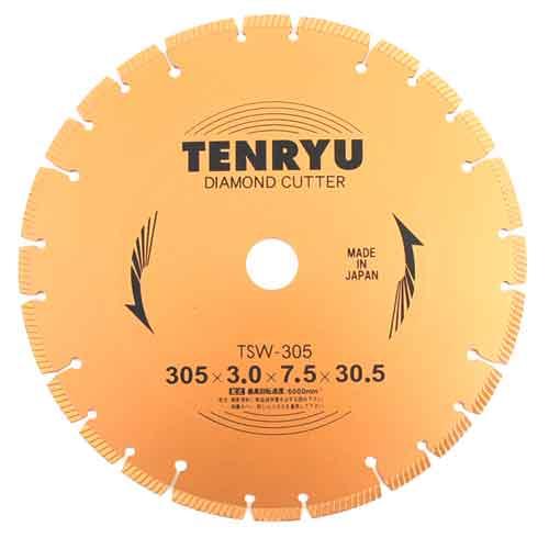 TENRYU・ダイヤモンドカッター乾式用・305X3.0X30.5