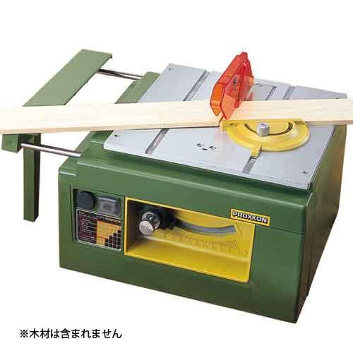プロクソン・サーキュラーソウテーブル・NO.28070