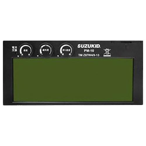 スズキット・手持面用液晶カートリッジ・PM-10CPROME
