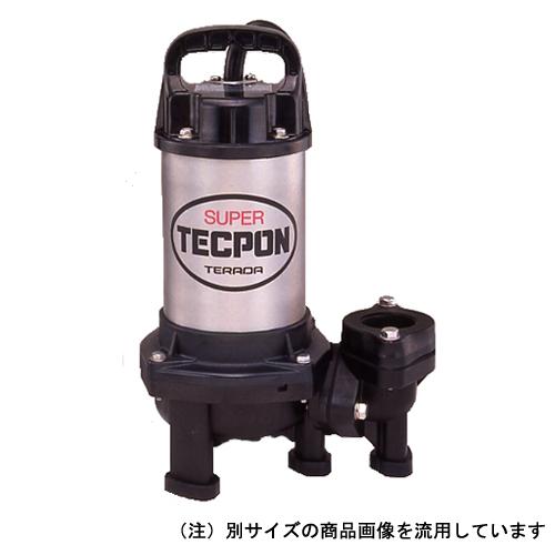 寺田・ステンレス汚物ポンプ60HZ・PX-250