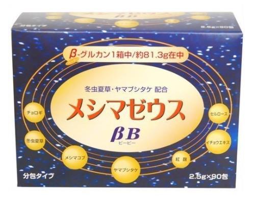メシマゼウスBB 225g(2.5g×90包)