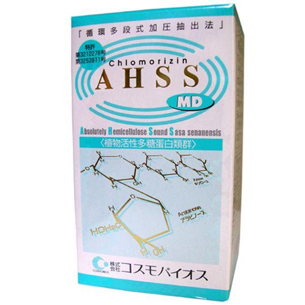 笹エキスAHSS(MD) <70g(ブリックス50%以上)>