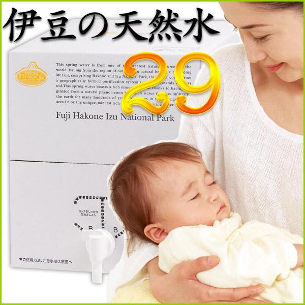 【定期購入プラン】29-伊豆の天然水 20L(1箱)×13回 赤ちゃんのミルク作りに最適。軟水で誰にでも飲みやすく、しかも放射能検査済で安心・安全です。【赤ちゃん 水 ミネラルウォーター】