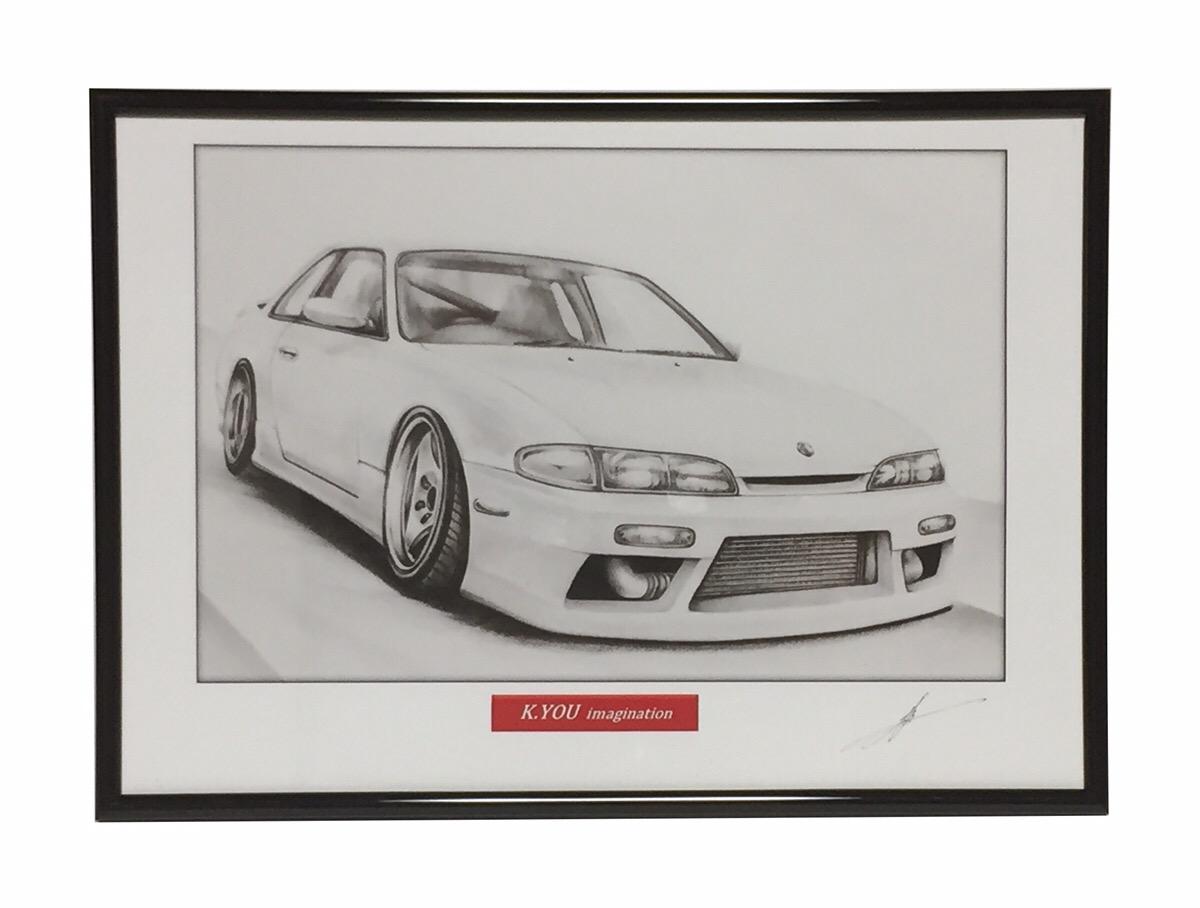 鉛筆画 秀逸 シルビア 安い S14前期 旧車 名車 作者直筆サイン入り イラスト 原画コピー A4額入り