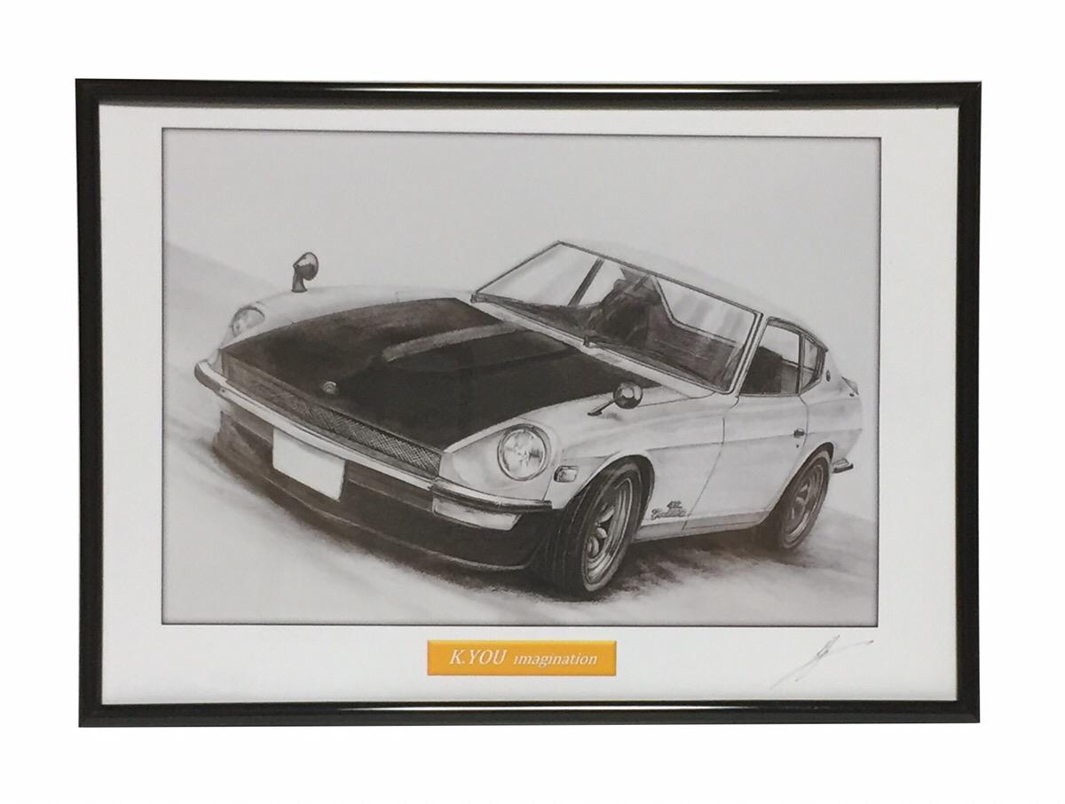 鉛筆画 人気 フェアレディ Z432-R 旧車 名車 作者直筆サイン入り イラスト A4額入り 格安店 原画コピー