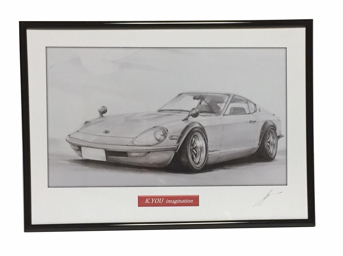 鉛筆画 フェアレディ 240ZG ショップ フロント 旧車 原画コピー 名車 作者直筆サイン入り イラスト A4額入り 世界の人気ブランド
