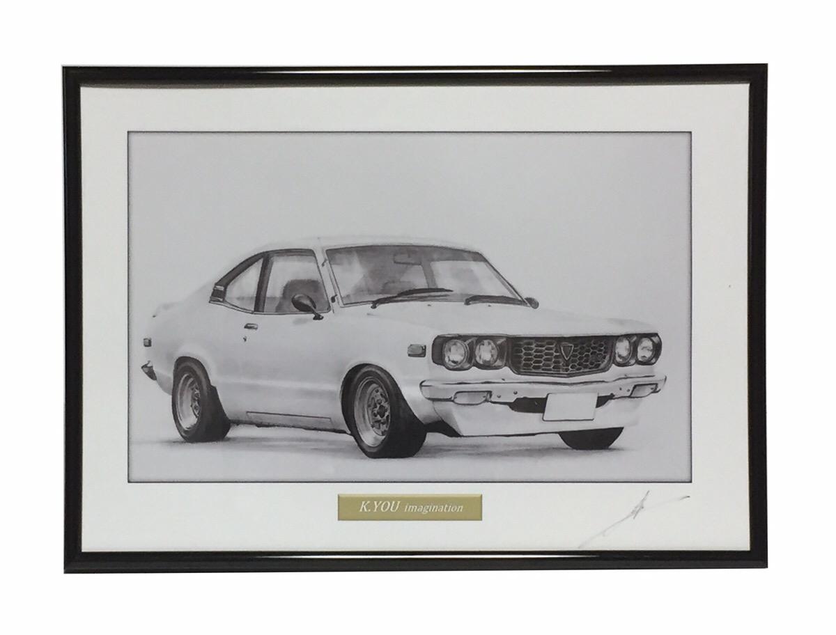 鉛筆画 マツダ サバンナ RX-3 旧車 A4額入り 原画コピー 名車 ギフト 25%OFF 作者直筆サイン入り イラスト