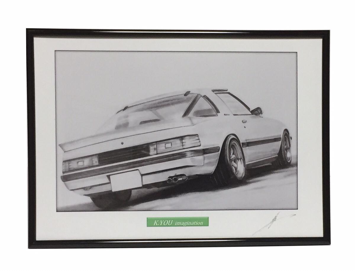 鉛筆画 マツダ SA サバンナ RX-7 後期 作者直筆サイン入り イラスト NEW ARRIVAL 名車 A4額入り 限定価格セール 旧車 原画コピー