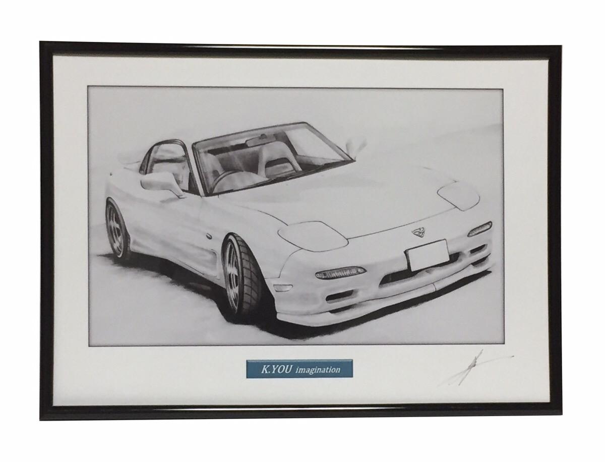 鉛筆画 マツダ FD ショッピング サバンナRX-7前期 マーケティング 旧車 A4額入り 名車 イラスト 原画コピー 作者直筆サイン入り