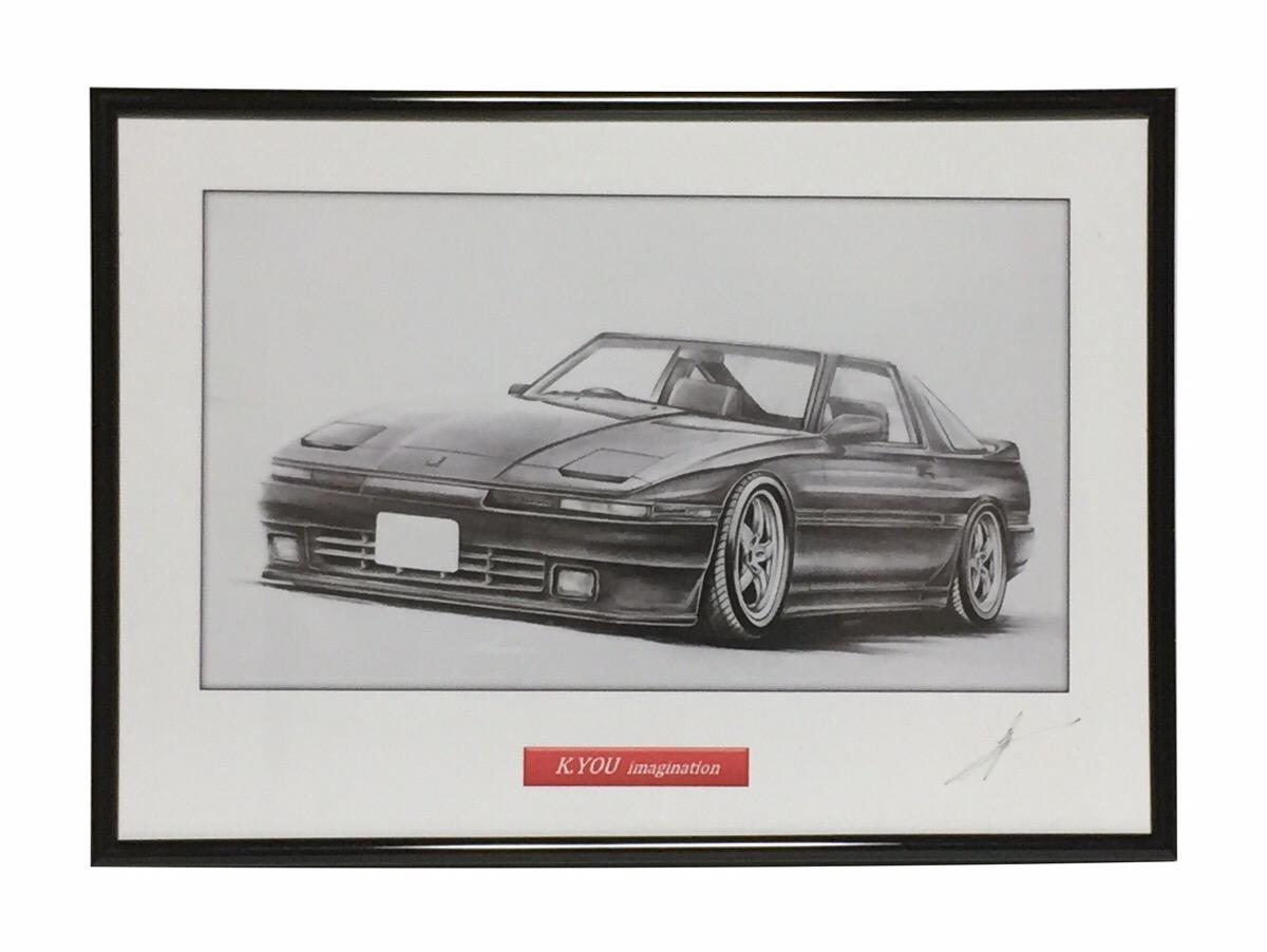 当店限定販売 鉛筆画 トヨタ スープラA70 旧車 名車 イラスト 作者直筆サイン入り 人気商品 A4額入り 原画コピー