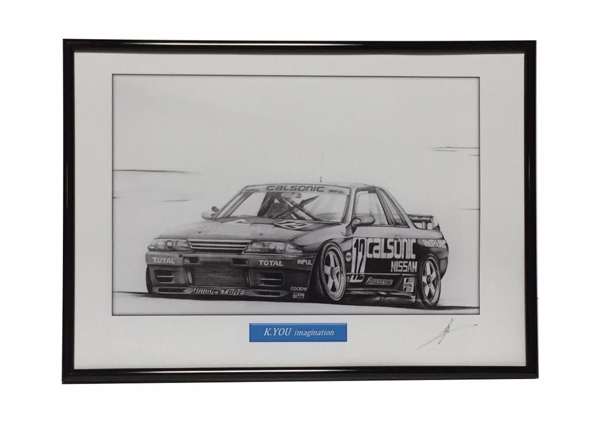 鉛筆画 スカイライン R32カルソニックGT-R 公式ストア 旧車 名車 A4額入り イラスト 品質検査済 原画コピー 作者直筆サイン入り