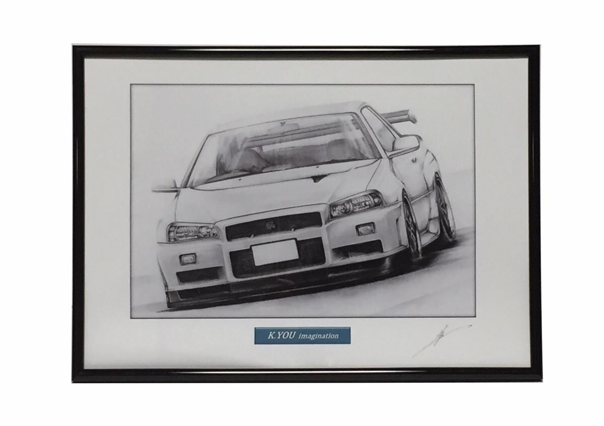 鉛筆画 アウトレット 送料無料お手入れ要らず スカイライン R34 GT-R 旧車 イラスト A4額入り 作者直筆サイン入り 原画コピー 名車