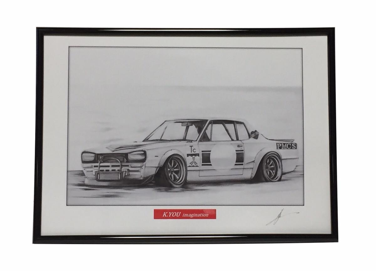 鉛筆画 新色追加 ハコスカレーシング 旧車 名車 イラスト 原画コピー 全品送料無料 A4額入り 作者直筆サイン入り