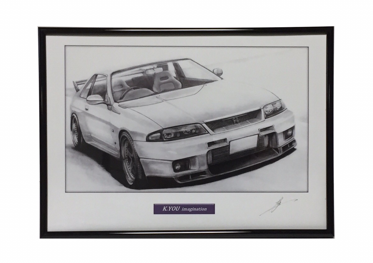 鉛筆画 スカイラインR33GT-R 旧車 高い素材 名車 ショップ 作者直筆サイン入り イラスト A4額入り 原画コピー