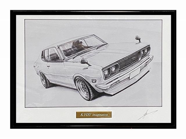 鉛筆画 日産ブルーバードU 1800 SSS 旧車 イラスト 年末年始大決算 作者直筆サイン入り 原画コピー 完全送料無料 A4額入り 名車