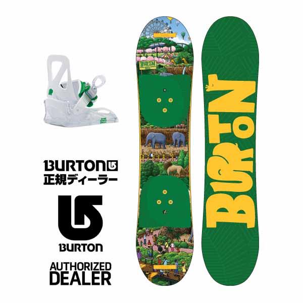 2017年モデル BURTON AFTER SCHOOL SPECIAL 100 正規品につき2年間のメーカー保証付き