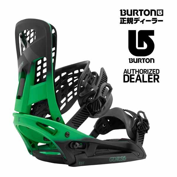 2017年モデル BURTON GENESIS EST GREEN FADE 正規品につき2年間のメーカー保証付き