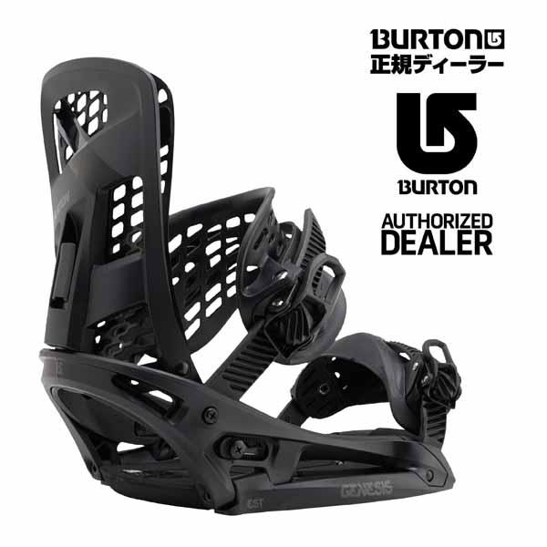 2017年モデル BURTON GENESIS EST BLACK正規品につき2年間のメーカー保証付き