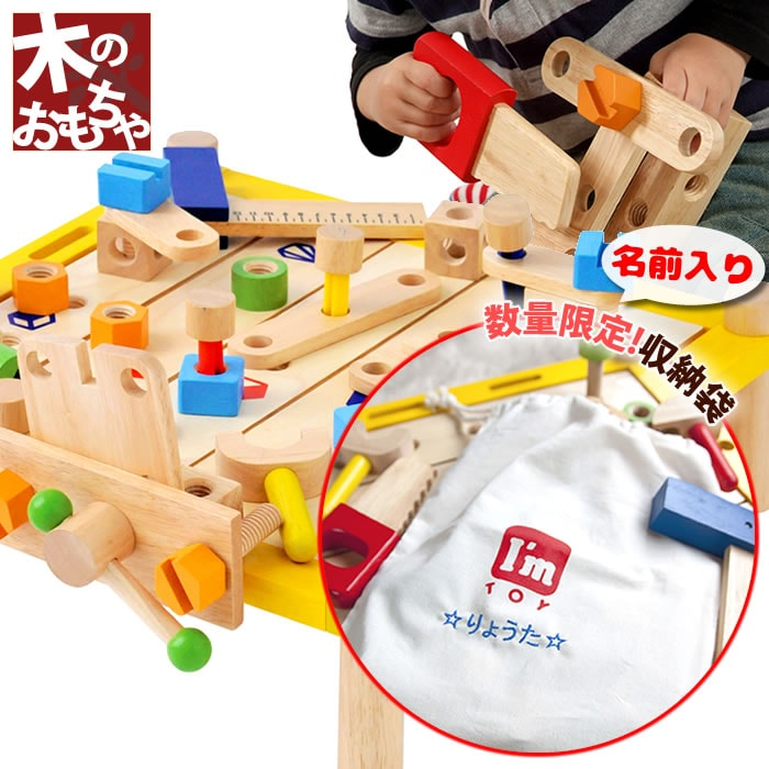 1 Year Old Birthday Presents An Authentic Tool Play Set Carpenters Toy CarpenterTable 2 Gifts Boys
