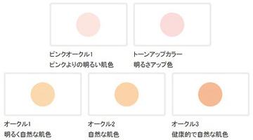资生堂之前全部美tsuya BB凝胶奶油黄褐色1 30g SPF35、PA+++