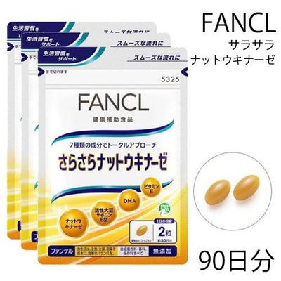供芳珂颯颯納豆激酶德使用的180粒(*3袋1袋60粒)
