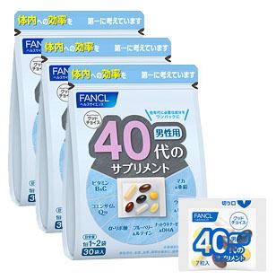 30袋供始自于芳珂40幾歲的保健食品男性使用的德事情(1袋中的7粒)的*3