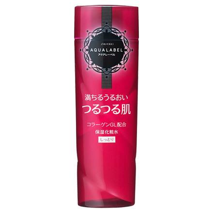 资生堂 水之印保湿化妆水*滋润 200mL