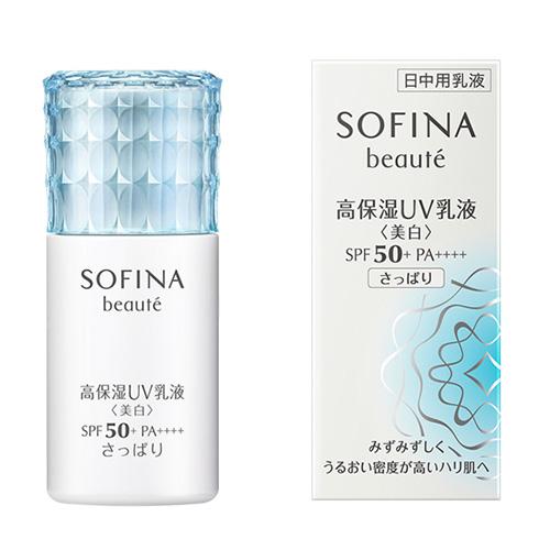 sofinabote高保湿UV乳液<美白>干脆(SPF50+PA++++)30ml