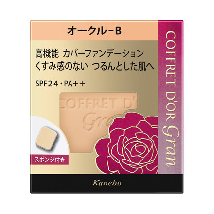 Kanebo coffret d'or Gran Cover fit Pact UV II (refill) ochre B