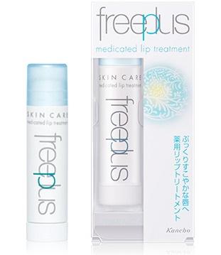 Kanebo freeplus Lip Treatment