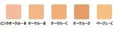 kanebotowanisenchuriza·粉底n粉紅黄褐色B SPF23/PA++30g
