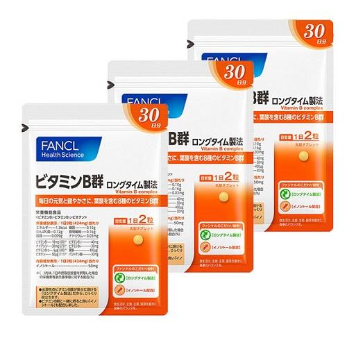 *3袋供芳珂维生素B群长时间做法德使用的90天份30天份