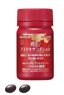 日本最大級の品揃え 富士フィルム 送料無料カード決済可能 飲むアスタキサンチンAX 2点まで定形外可