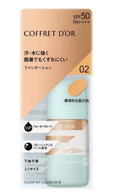 数量限定 カネボウ コフレドールクリアWPリクイドUV 出色 n SPF50 標準的な肌の色 本体 PA++++ ギフ_包装 2点まで定形外可 02