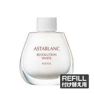 コーセー アスタブラン レボリューションホワイト <美白美容液> 30mL 付けかえ用