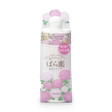 Shiseido ROSARIUM  rose body soap RX 300ml