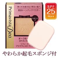 花王sofinapurimavisutadia肤色调子提高粉饼UV黄褐色07