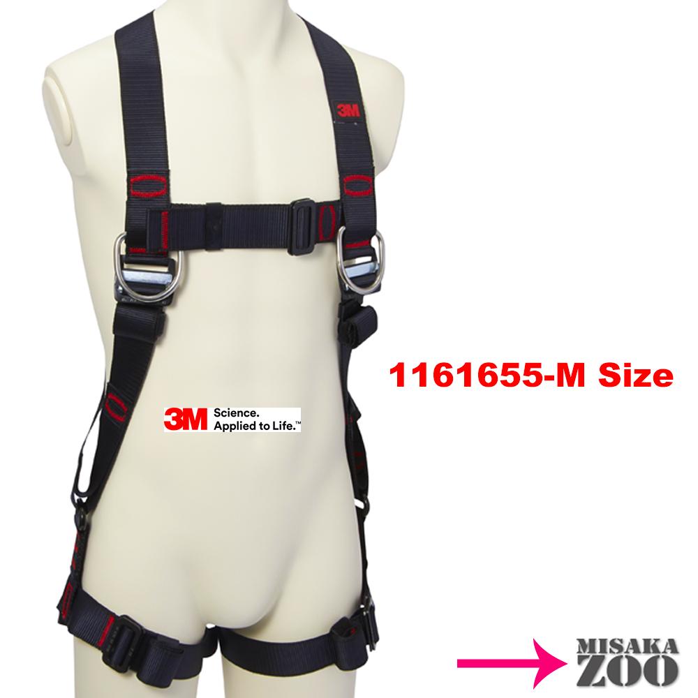 [新規格適合品] 3M フルハーネス (安全帯) H型 M/Lサイズ プロテクタ 1161655N [SID5]