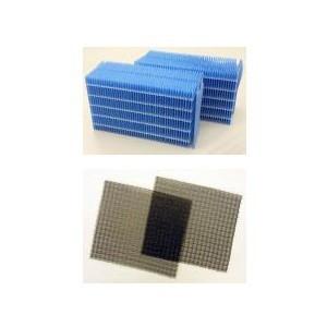 ダイニチ工業 ハイブリッド式加湿器 HD-182用消耗品2種類フィルターセット