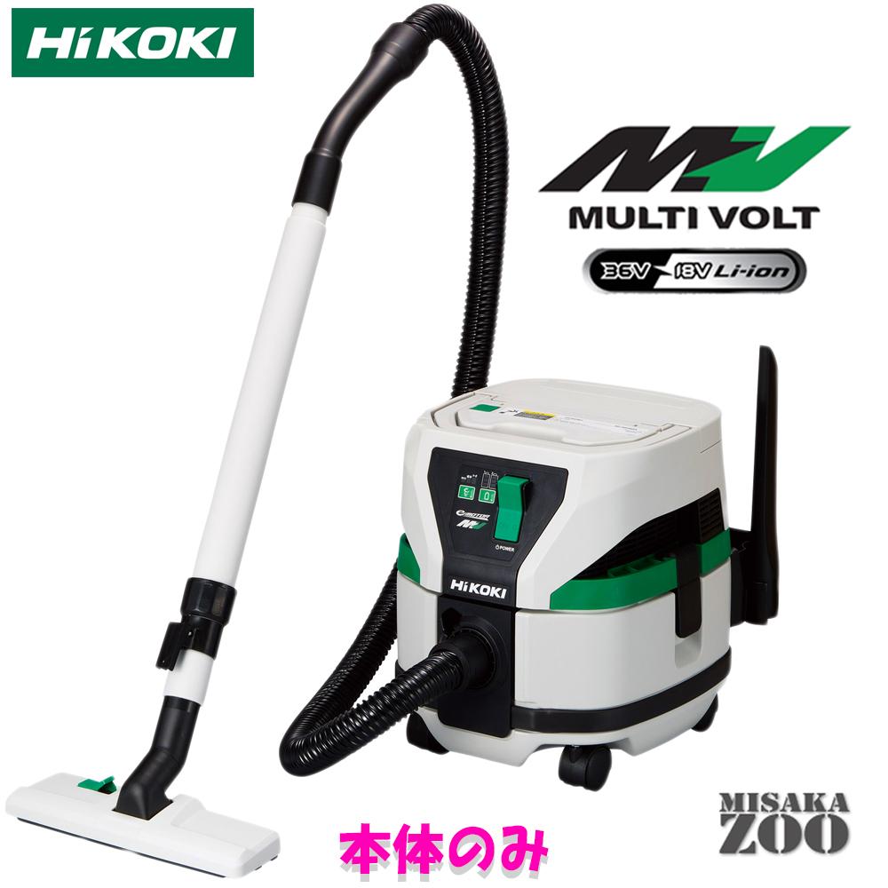 [新品|未使用品|本体のみ]HiKoki|ハイコーキ 36V4.0Ah/2.5Ah 充電式クリーナ RP3608DA(NN) 本体のみ 最新モデル [SID3]
