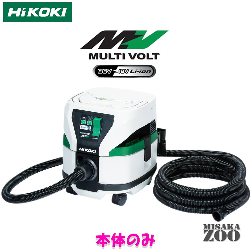 [新品|未使用品|本体のみ]HiKoki|ハイコーキ 36V4.0Ah/2.5Ah 充電式クリーナ RP3608DB(NN) 本体のみ 最新モデル [送料無料]*日立工機のブランドがHiKOKIに順次移行されますのでご了承の上ご購入下さい