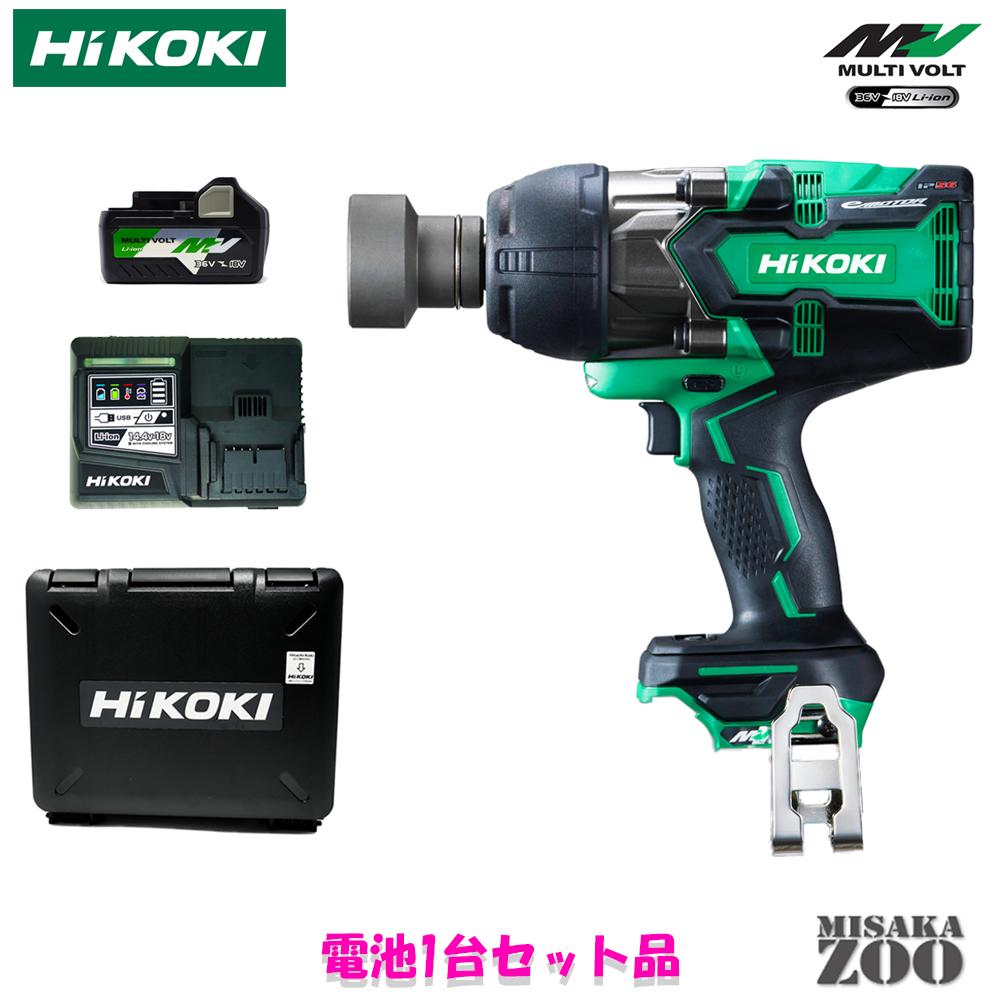 [最大トルク1100|電池1台付セット品]HiKoki|ハイコーキ 36V 2.5Ah 充電式インパクトレンチ 最大トルク1100N・m WR36DA ボディー:アグレッシブグリーン [本体+電池1台(BSL36A18)+充電器1台(UC18YDL)+収納ケース] 最新モデル [SID3]